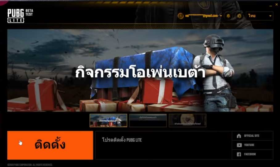 Config Pubg Lite Hd No Lag: How To Download & Play PUBG PC Lite In Any Country