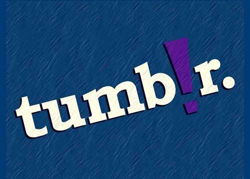 reset-tumblr-password