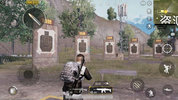 3-finger-control-in-PUBG-mobile