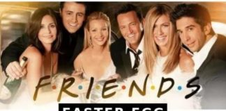 friends google easter egg